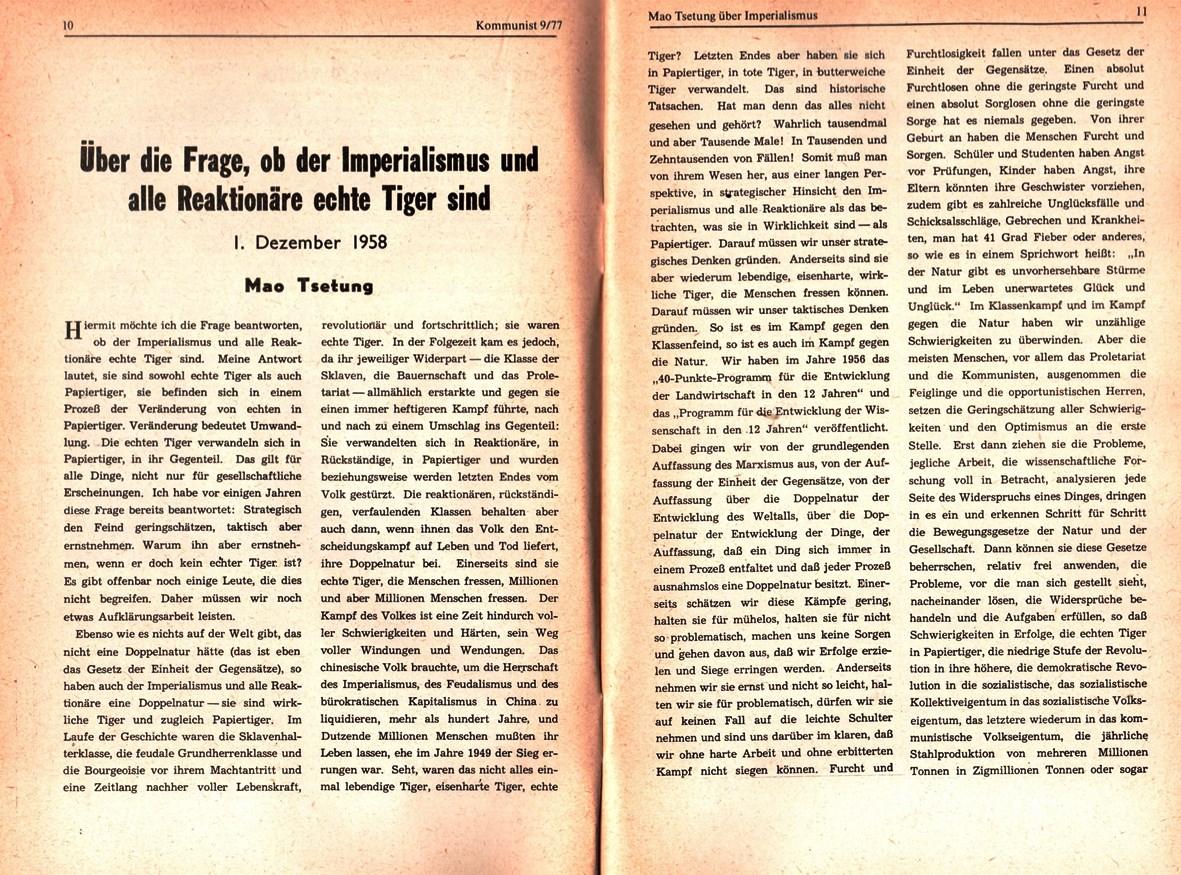 KBOe_TO_Kommunist_19771018_009_006