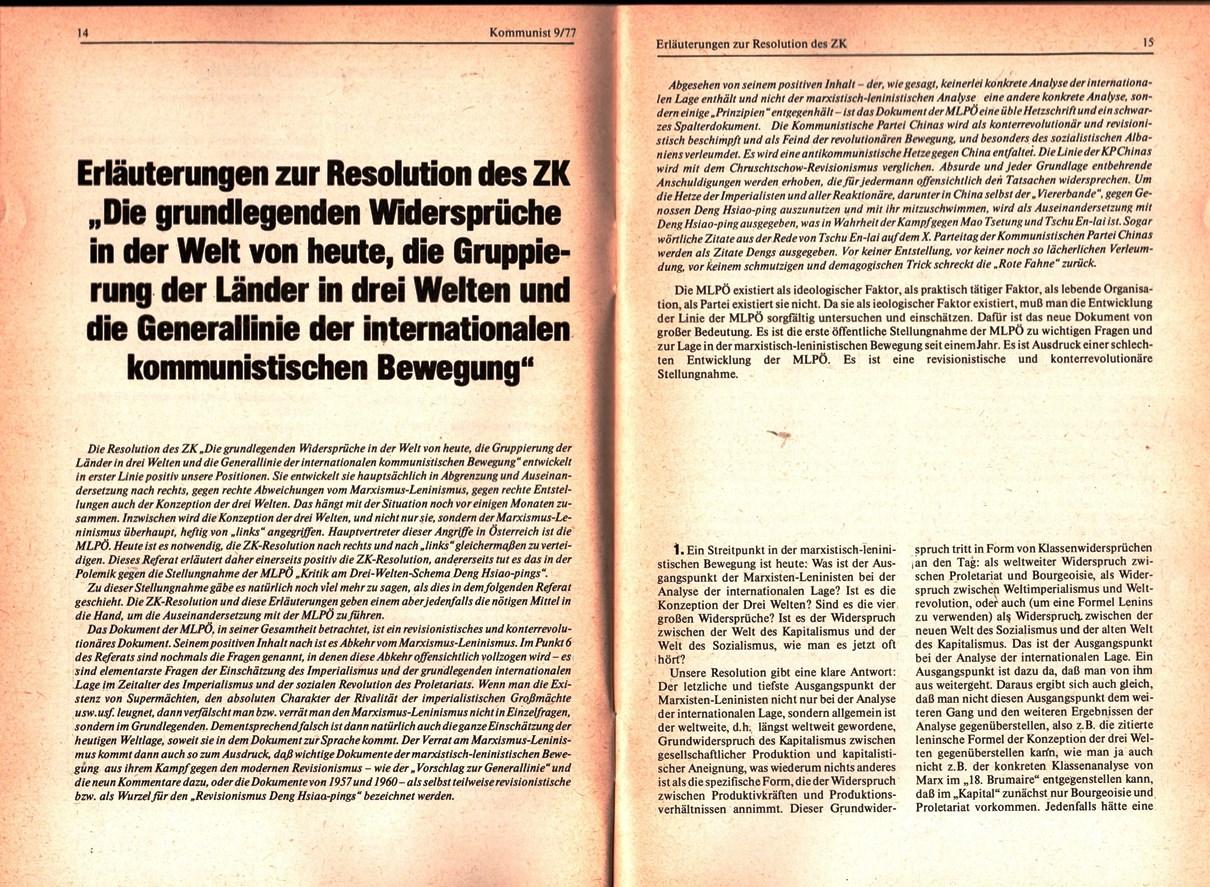 KBOe_TO_Kommunist_19771018_009_008
