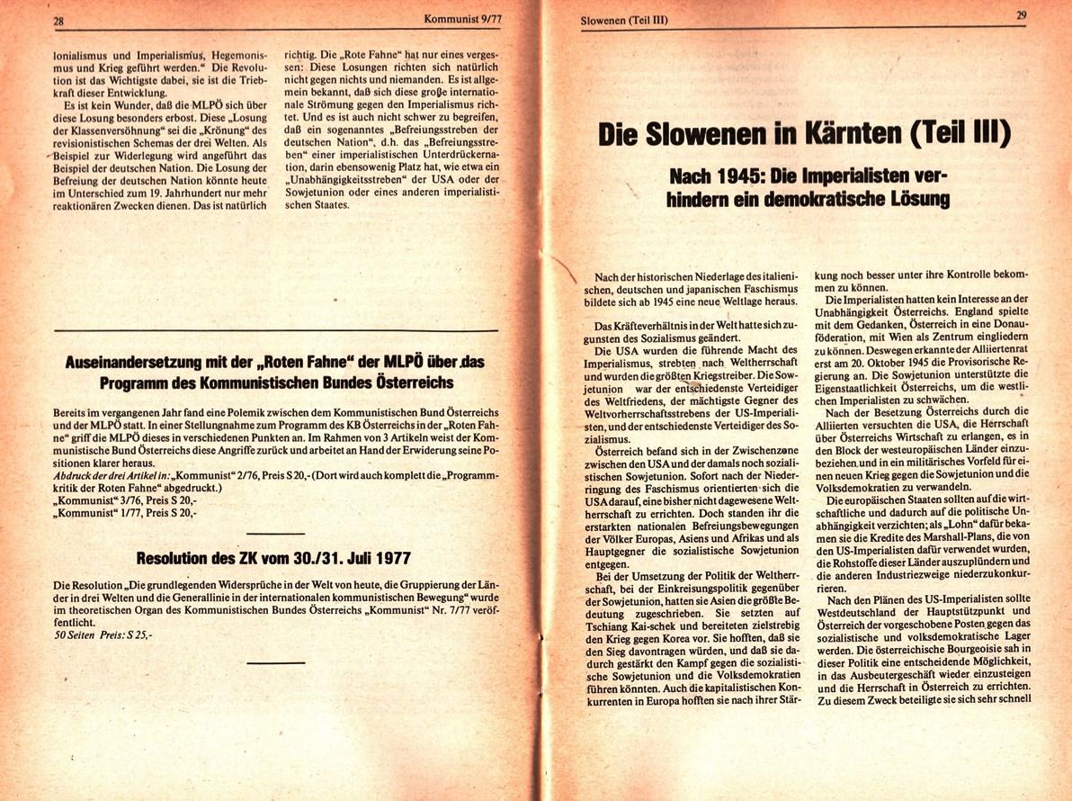 KBOe_TO_Kommunist_19771018_009_015
