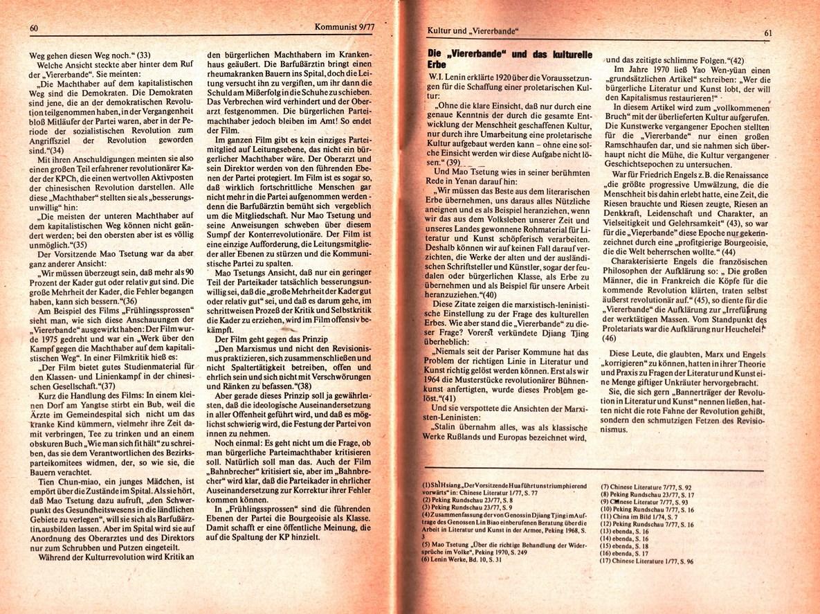 KBOe_TO_Kommunist_19771018_009_031