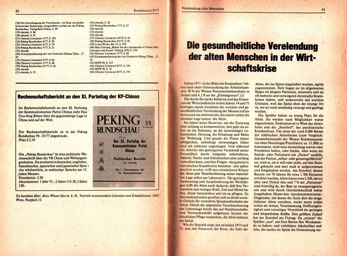 KBOe_TO_Kommunist_19771018_009_032