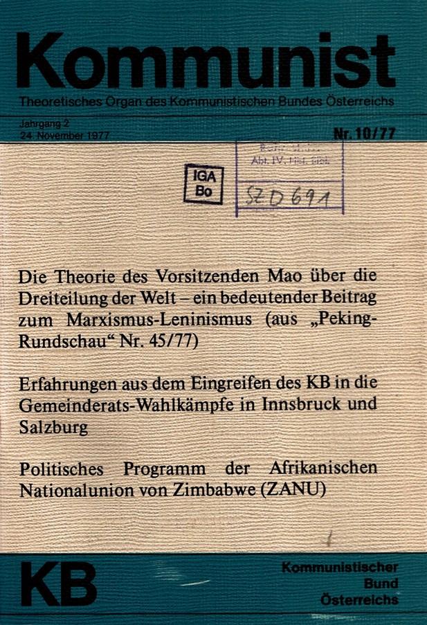KBOe_TO_Kommunist_19771124_010_001