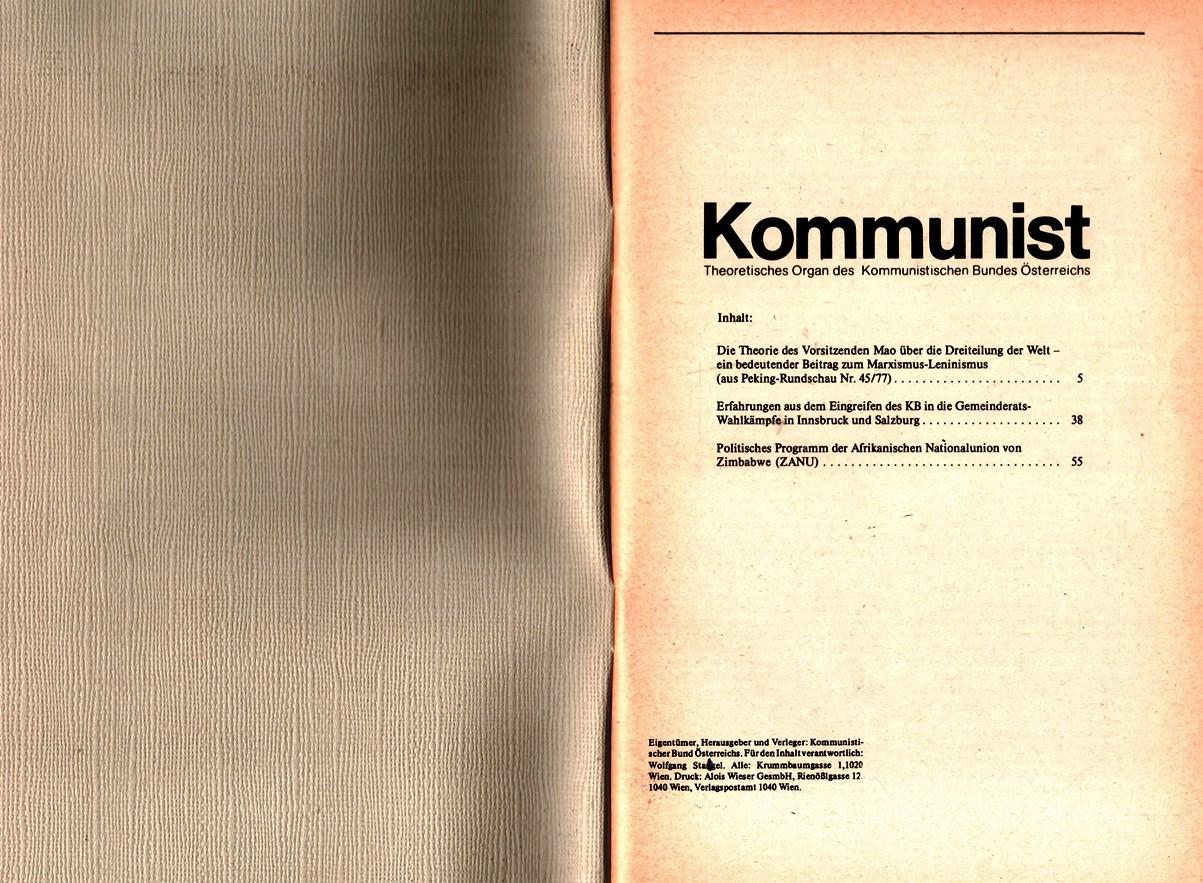 KBOe_TO_Kommunist_19771124_010_002