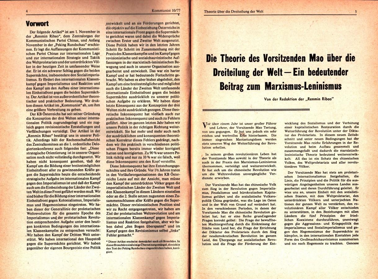 KBOe_TO_Kommunist_19771124_010_003