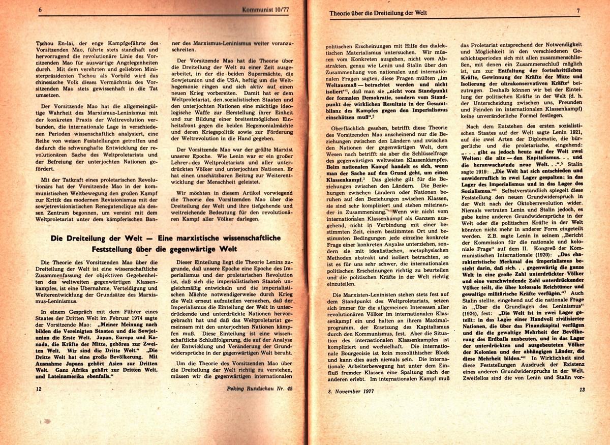 KBOe_TO_Kommunist_19771124_010_004