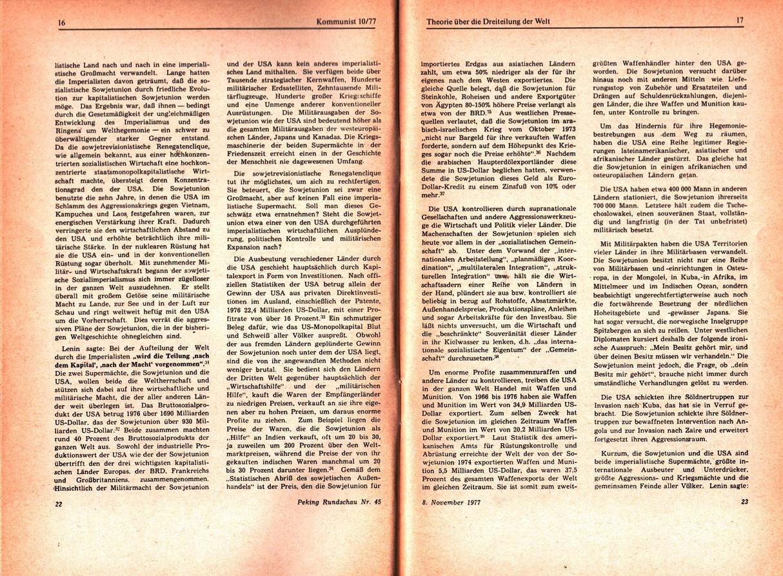 KBOe_TO_Kommunist_19771124_010_009