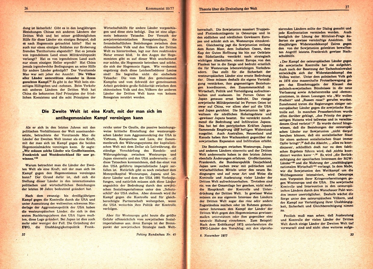 KBOe_TO_Kommunist_19771124_010_014