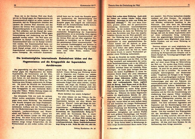 KBOe_TO_Kommunist_19771124_010_016