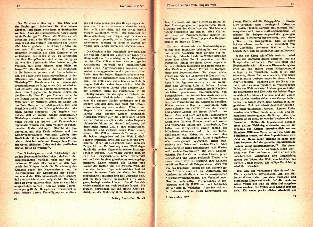 KBOe_TO_Kommunist_19771124_010_017