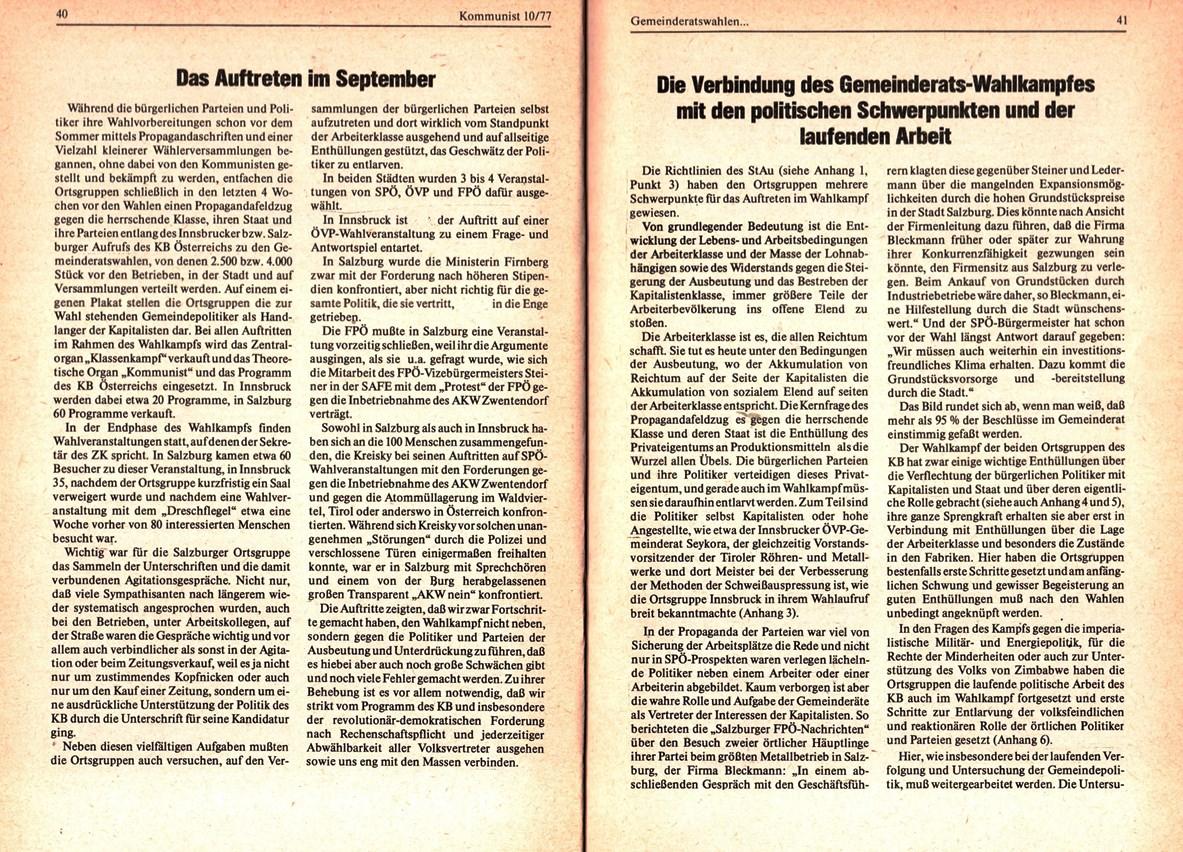 KBOe_TO_Kommunist_19771124_010_021