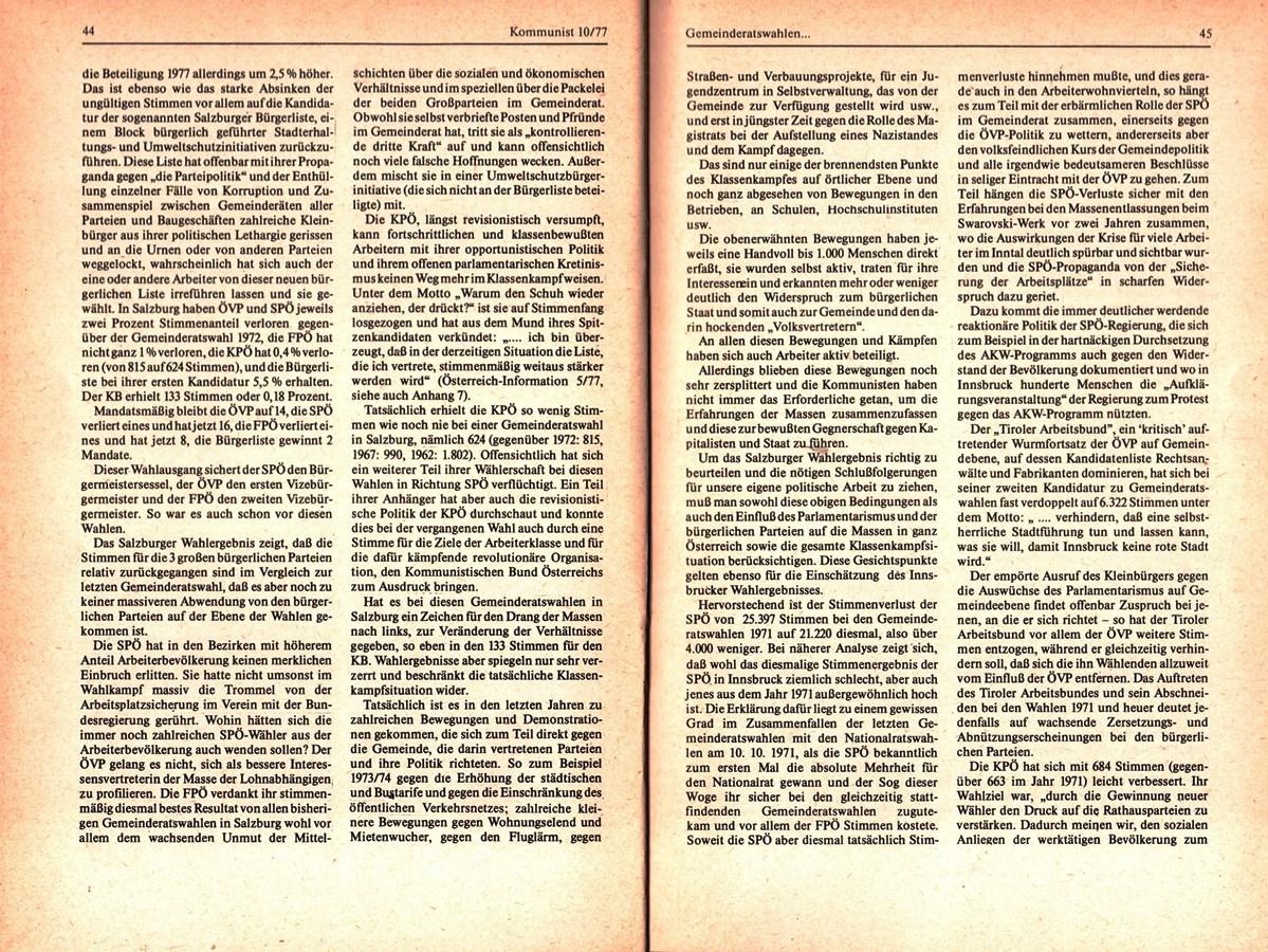 KBOe_TO_Kommunist_19771124_010_023