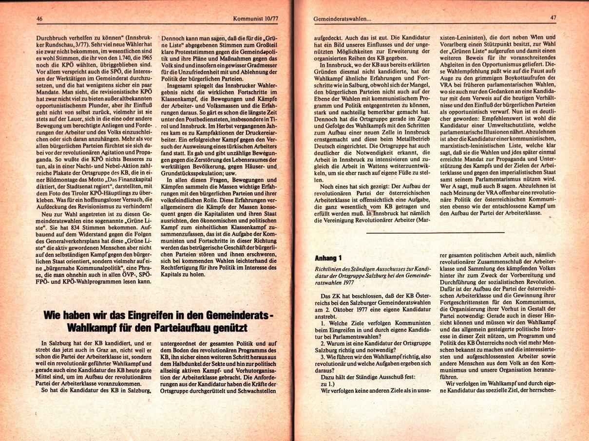 KBOe_TO_Kommunist_19771124_010_024