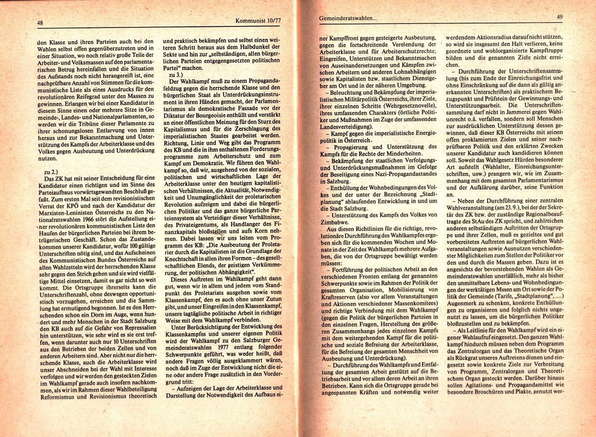 KBOe_TO_Kommunist_19771124_010_025