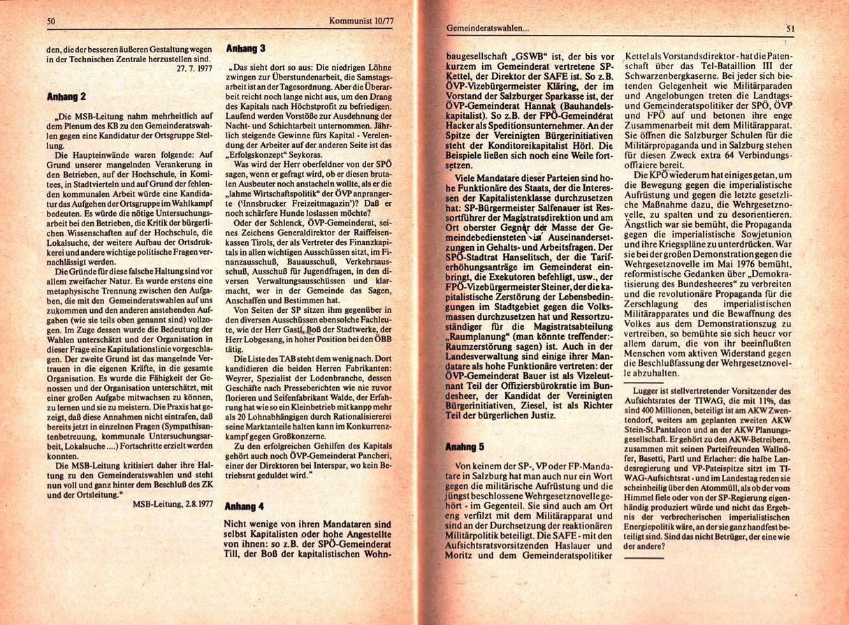 KBOe_TO_Kommunist_19771124_010_026