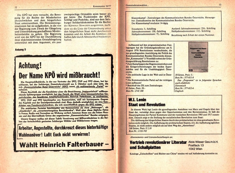 KBOe_TO_Kommunist_19771124_010_027