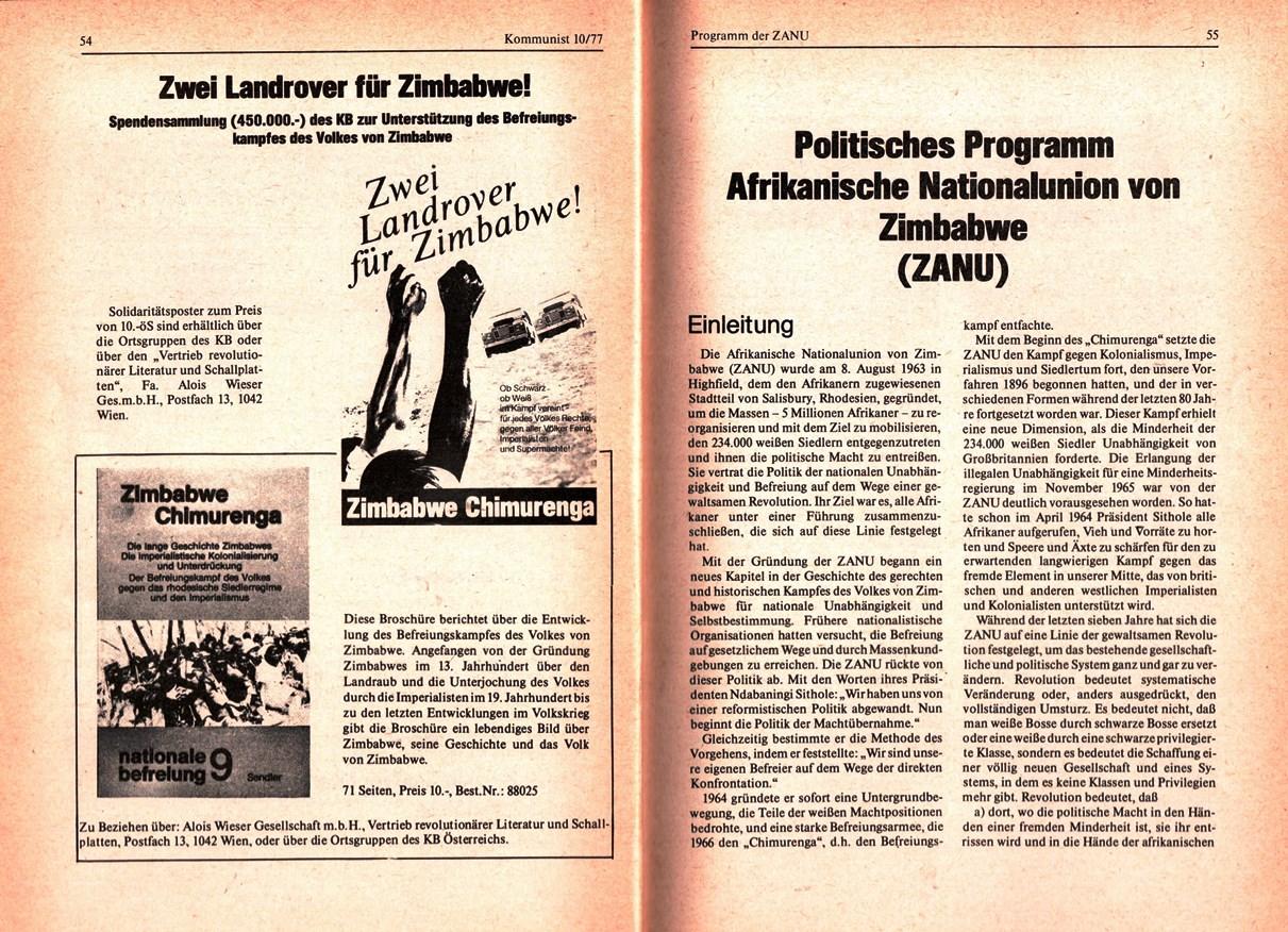 KBOe_TO_Kommunist_19771124_010_028