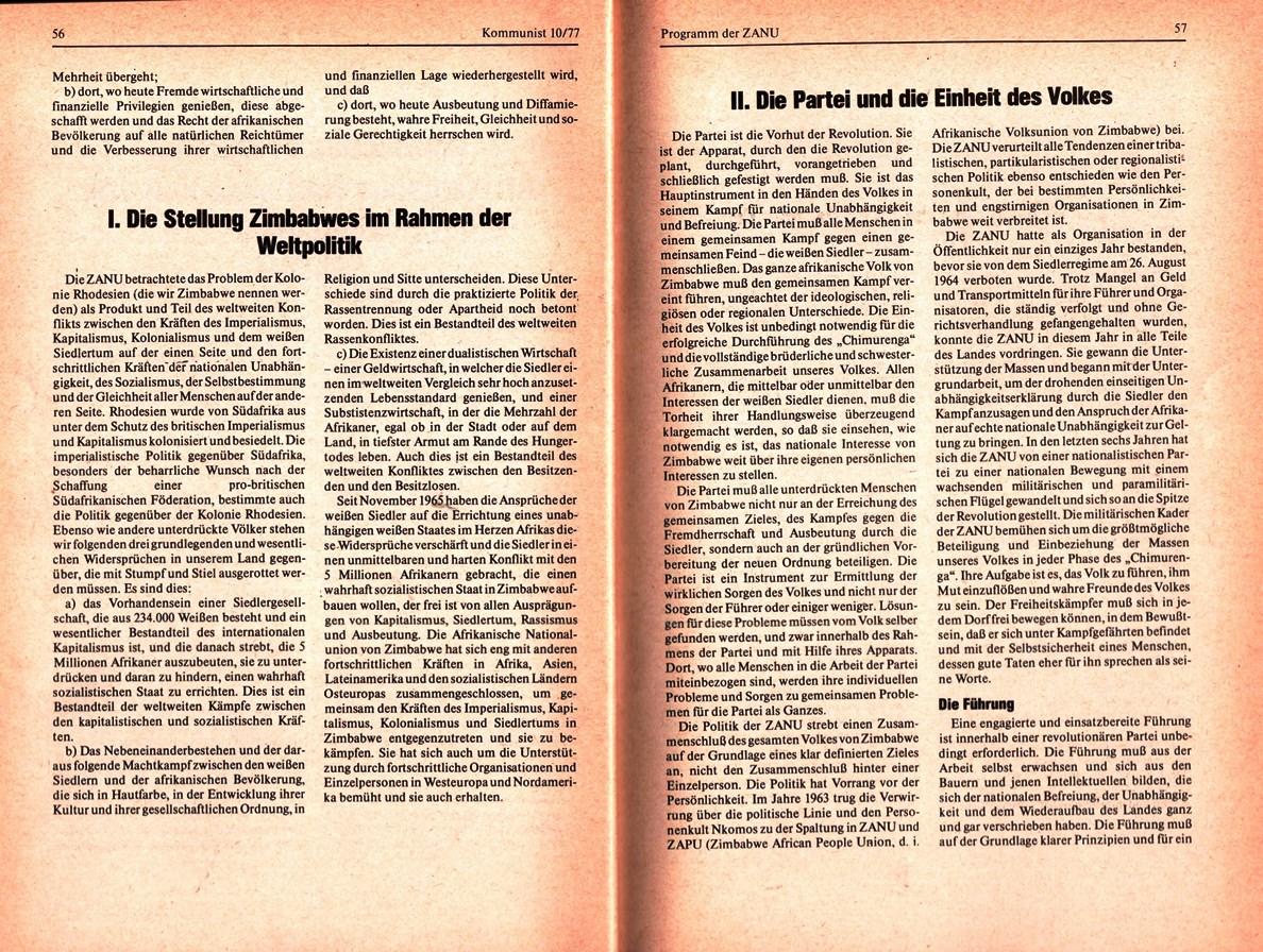 KBOe_TO_Kommunist_19771124_010_029