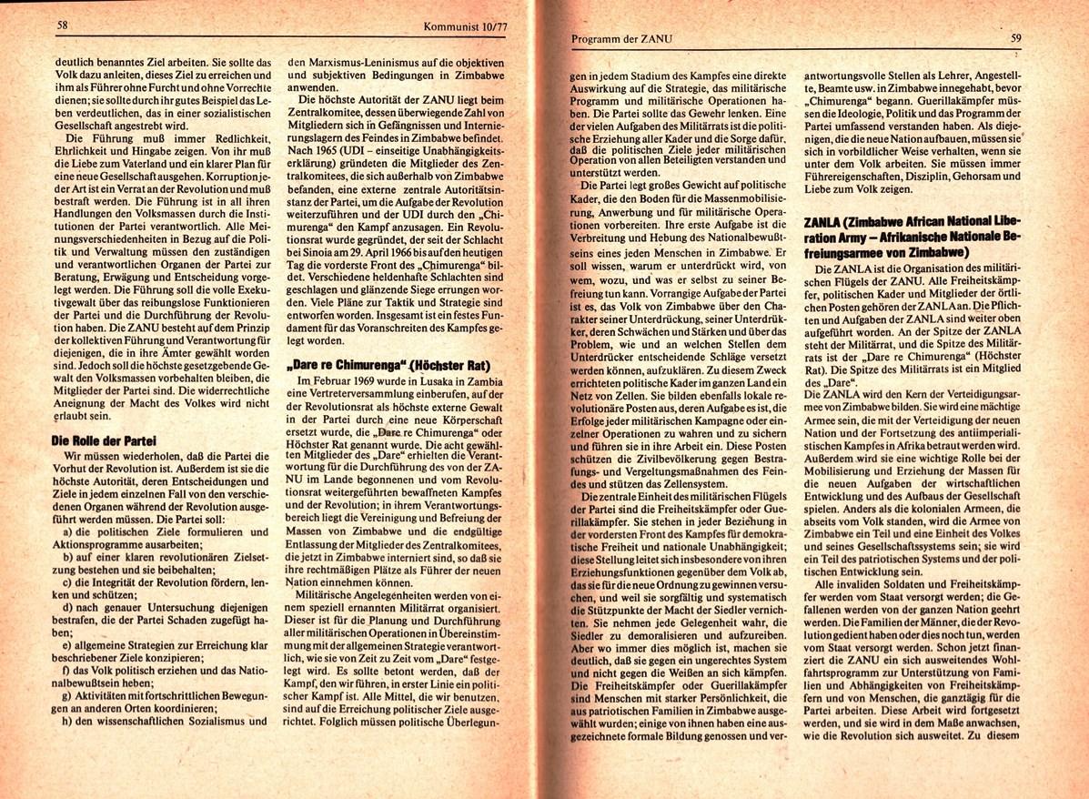 KBOe_TO_Kommunist_19771124_010_030