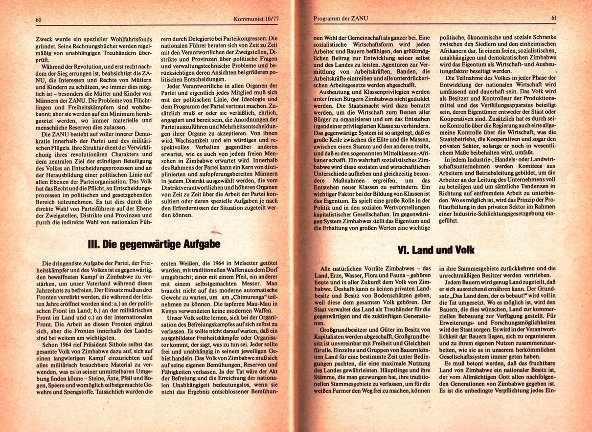 KBOe_TO_Kommunist_19771124_010_031