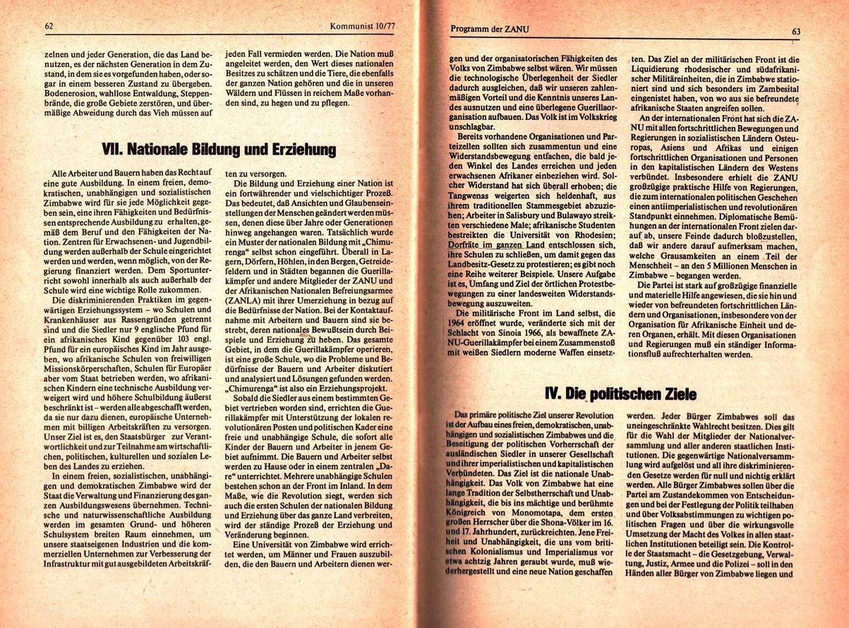KBOe_TO_Kommunist_19771124_010_032