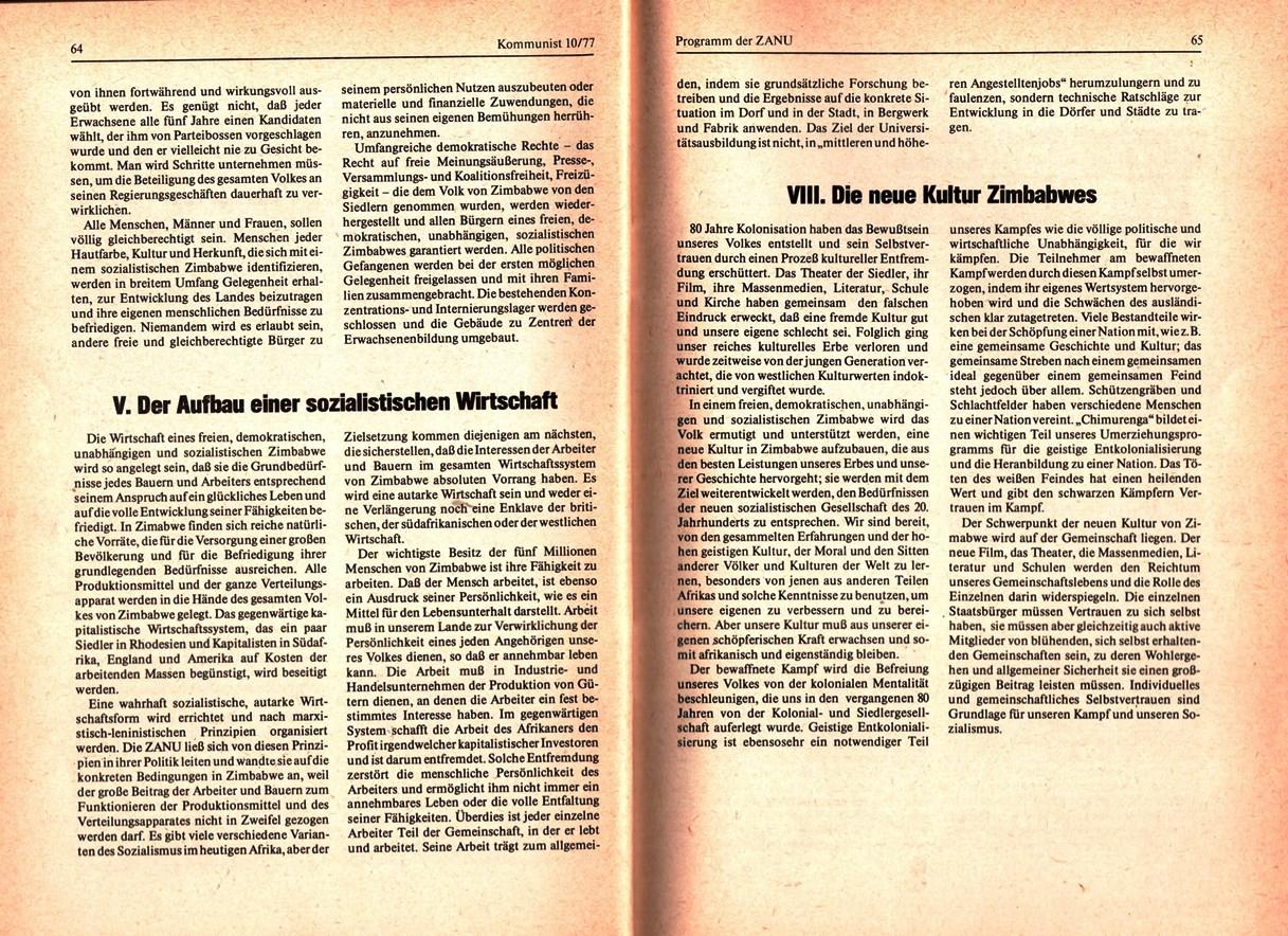 KBOe_TO_Kommunist_19771124_010_033