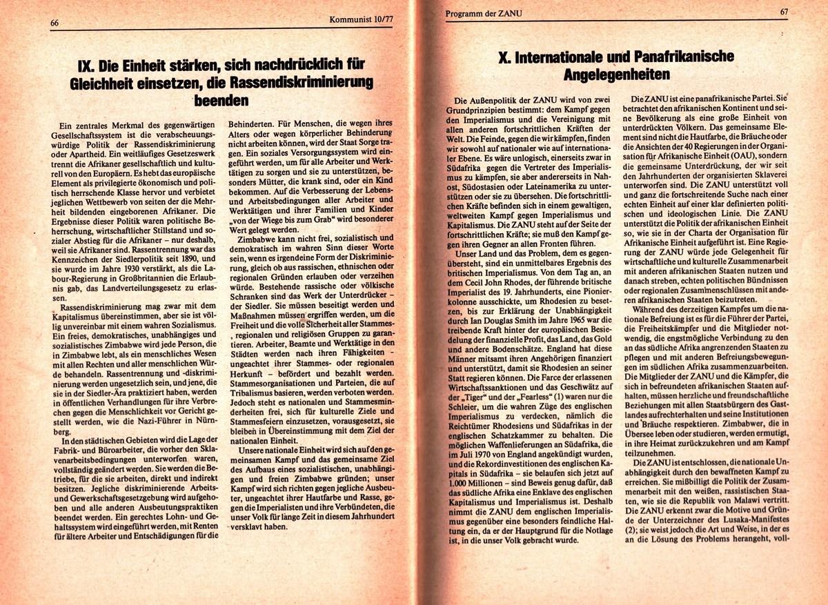 KBOe_TO_Kommunist_19771124_010_034
