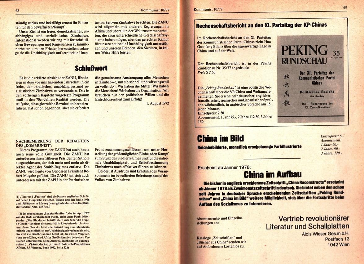 KBOe_TO_Kommunist_19771124_010_035