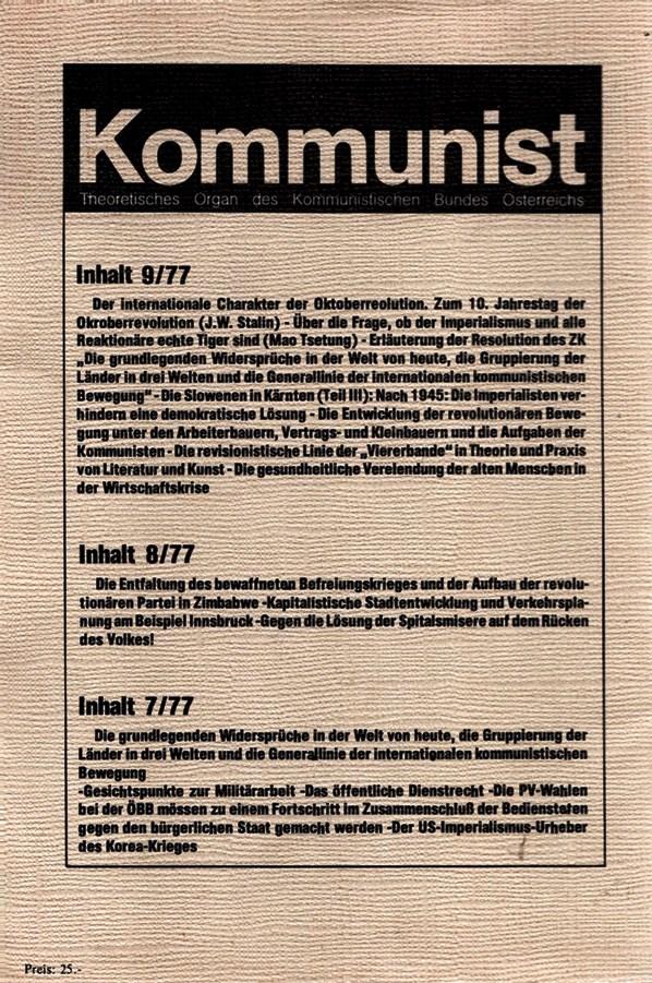 KBOe_TO_Kommunist_19771124_010_036