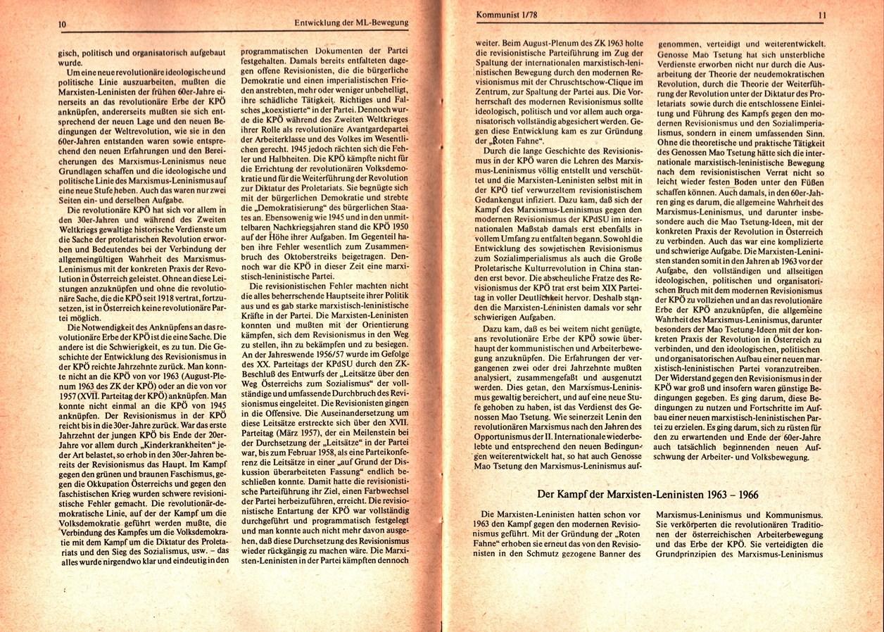 KBOe_TO_Kommunist_19780118_001_006
