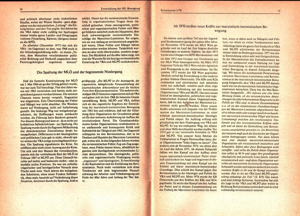 KBOe_TO_Kommunist_19780118_001_008
