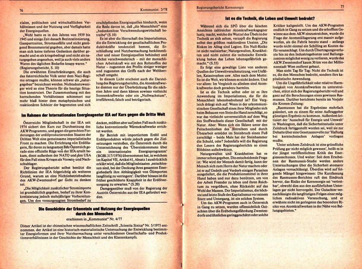 KBOe_TO_Kommunist_19780214_002_012