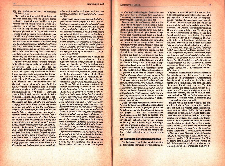 KBOe_TO_Kommunist_19780214_002_024