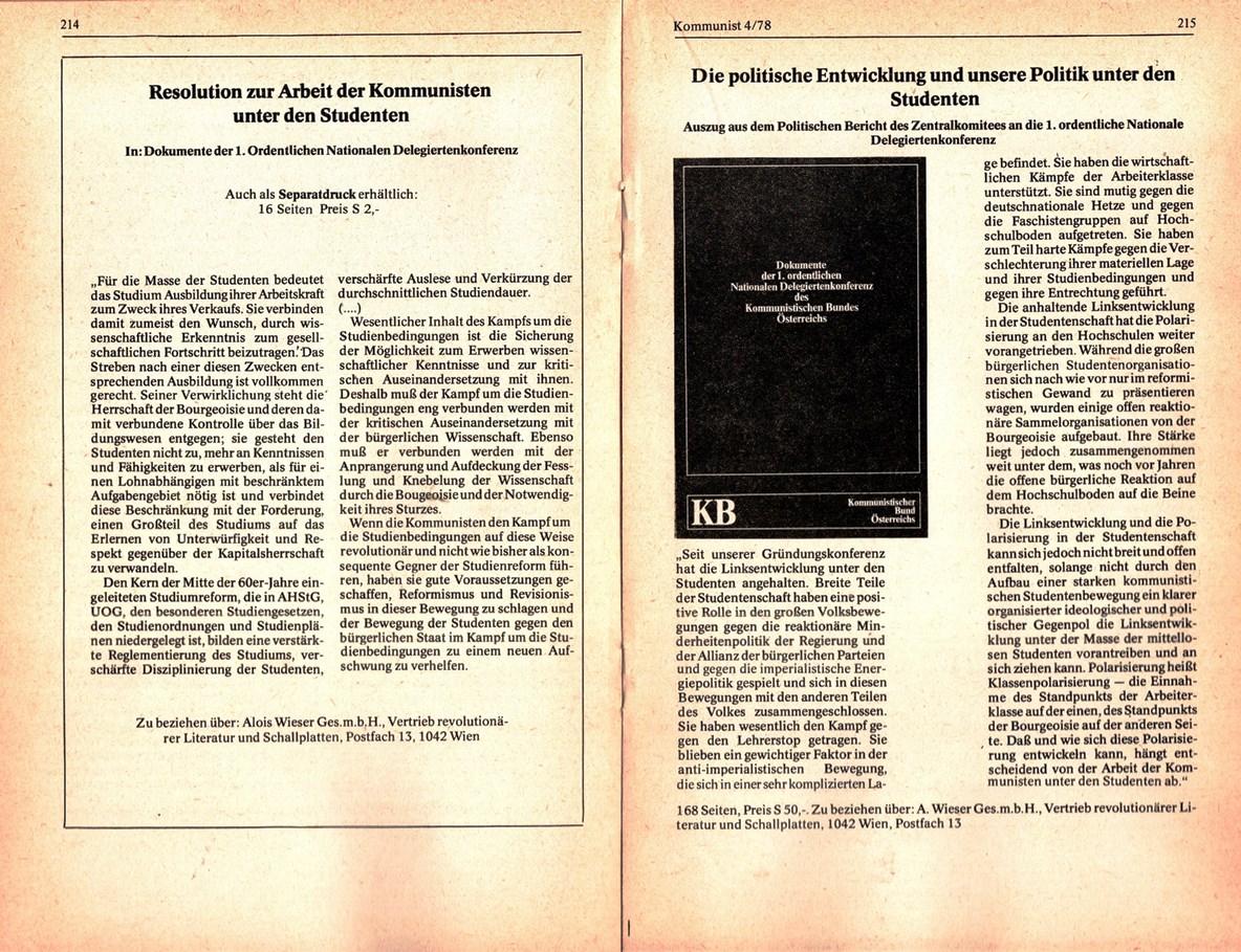 KBOe_TO_Kommunist_19780525_004_017