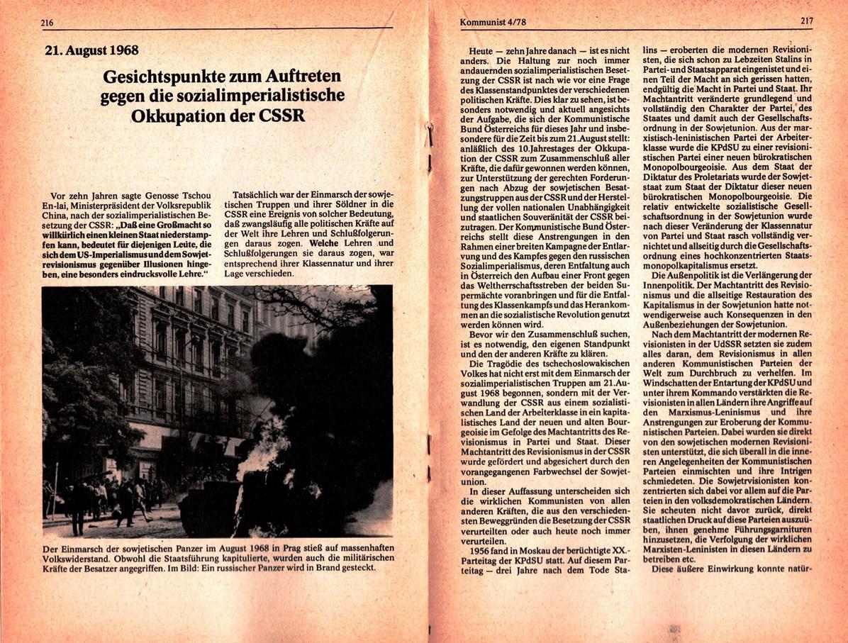 KBOe_TO_Kommunist_19780525_004_018