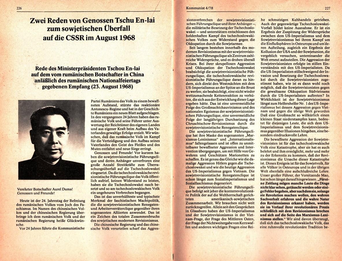 KBOe_TO_Kommunist_19780525_004_023