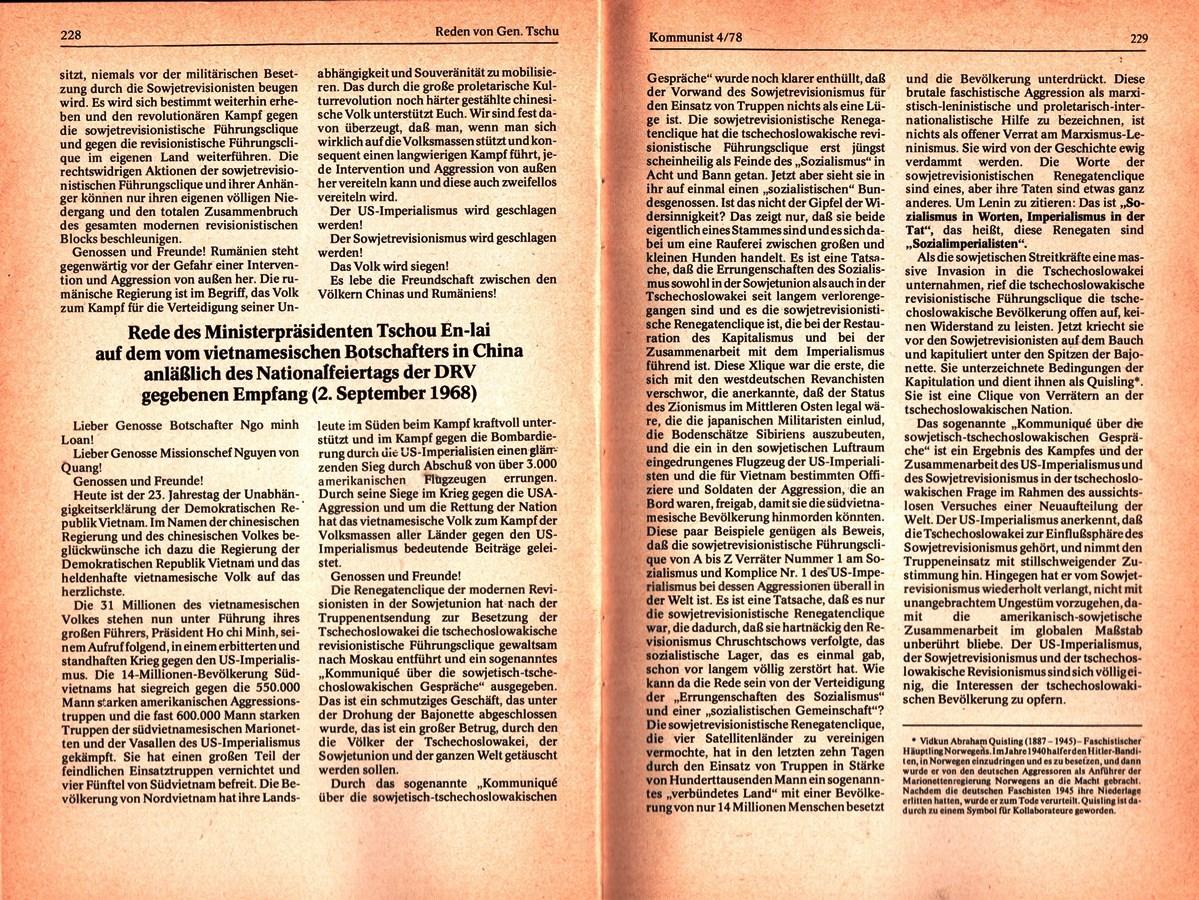 KBOe_TO_Kommunist_19780525_004_024