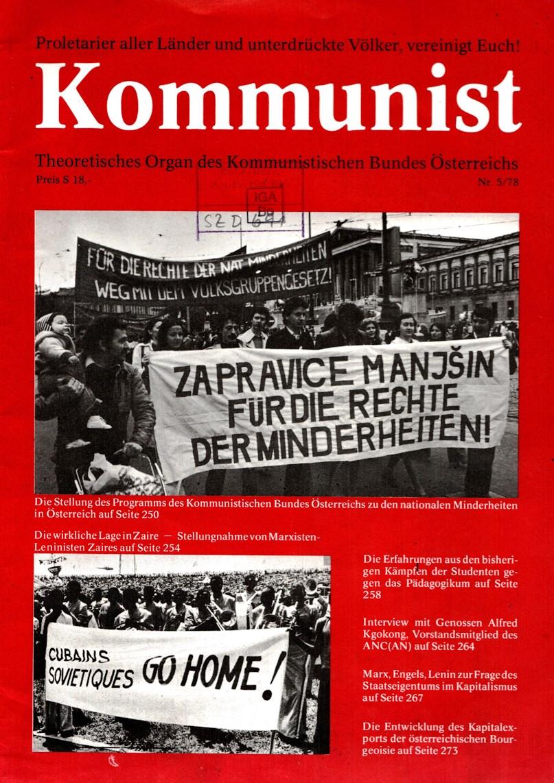 KBOe_TO_Kommunist_19780700_005_001