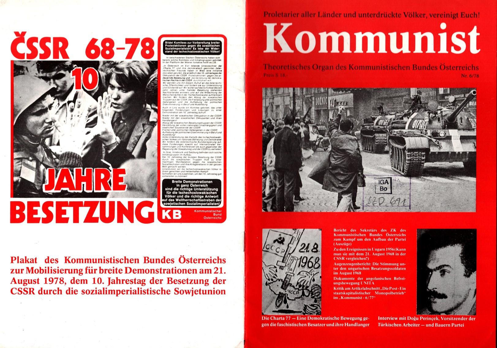 KBOe_TO_Kommunist_19780800_006_001