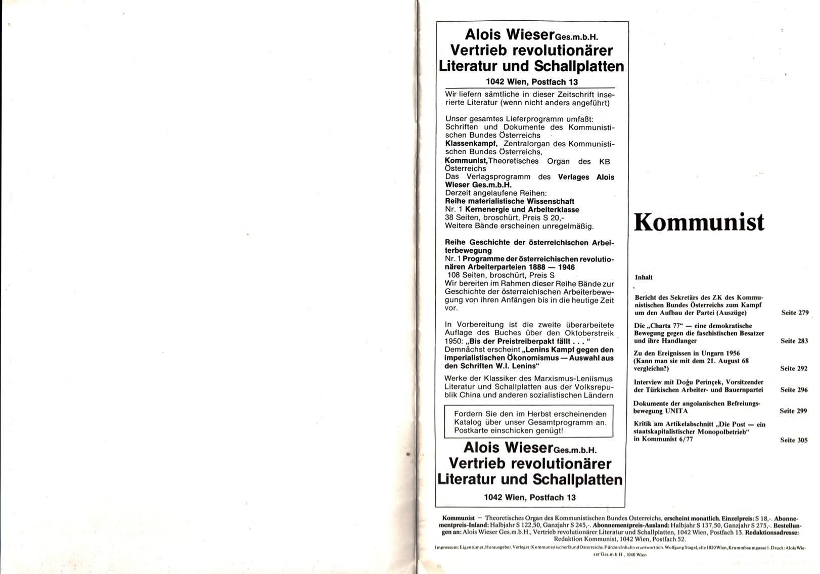 KBOe_TO_Kommunist_19780800_006_002