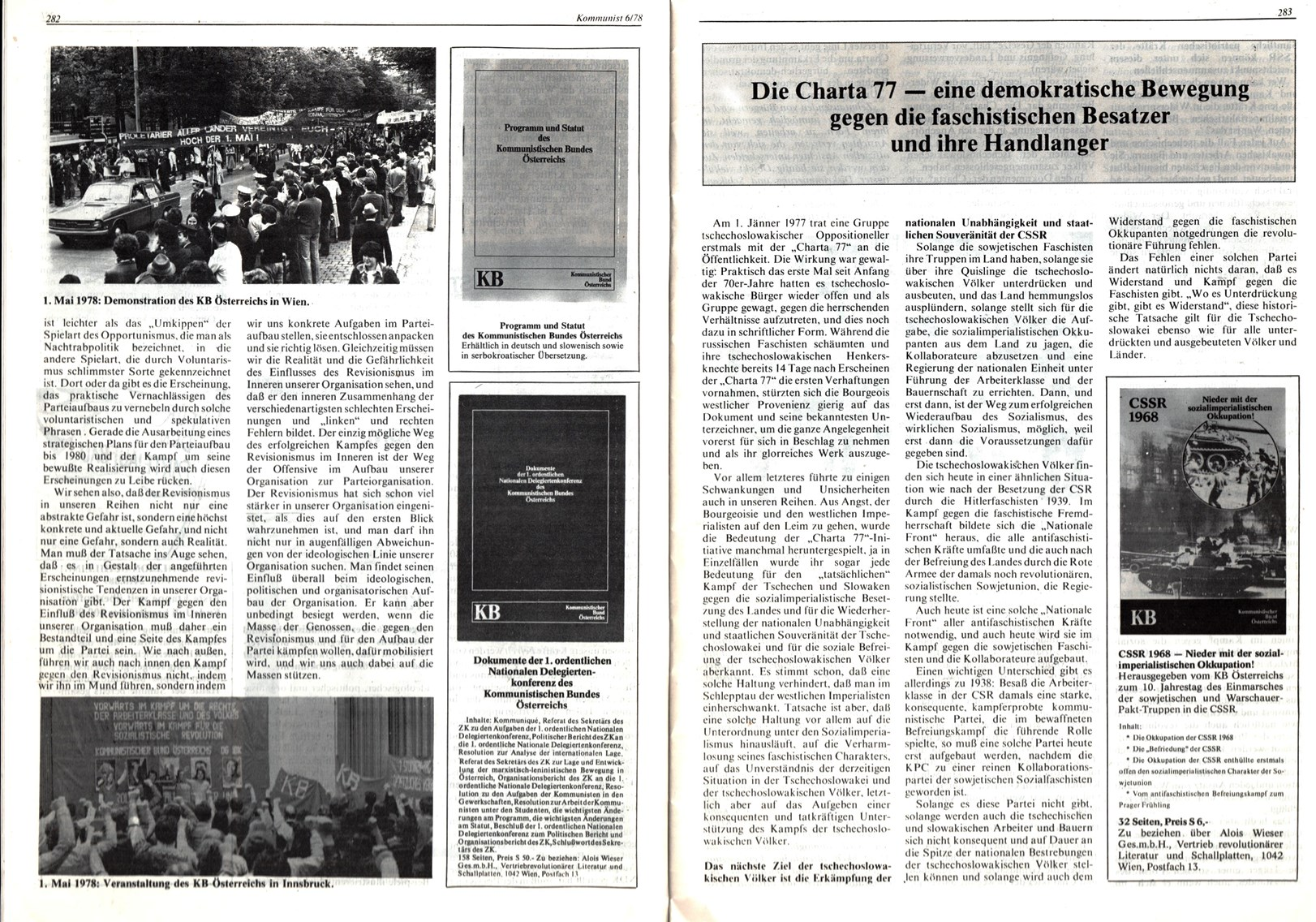 KBOe_TO_Kommunist_19780800_006_005