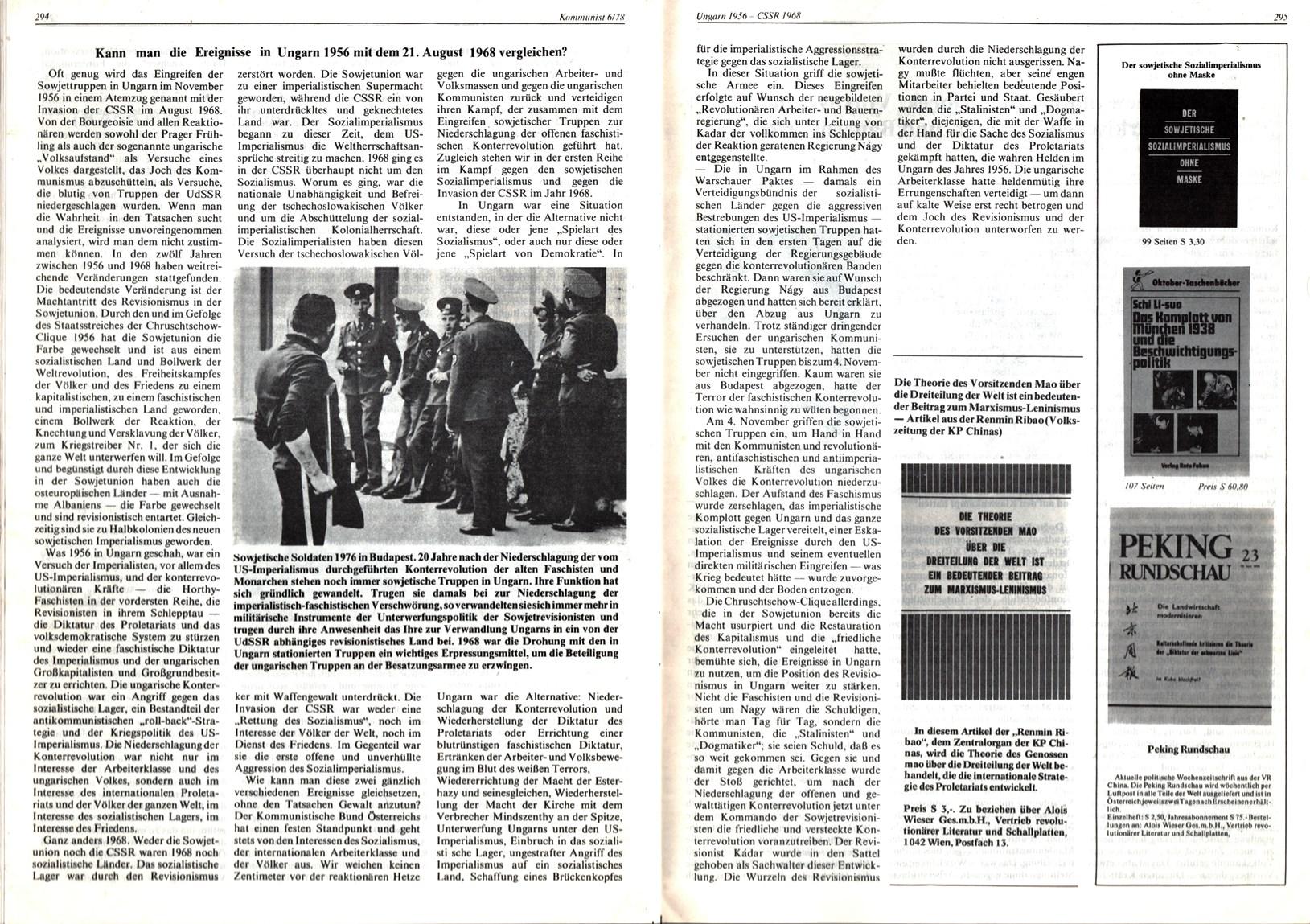 KBOe_TO_Kommunist_19780800_006_011