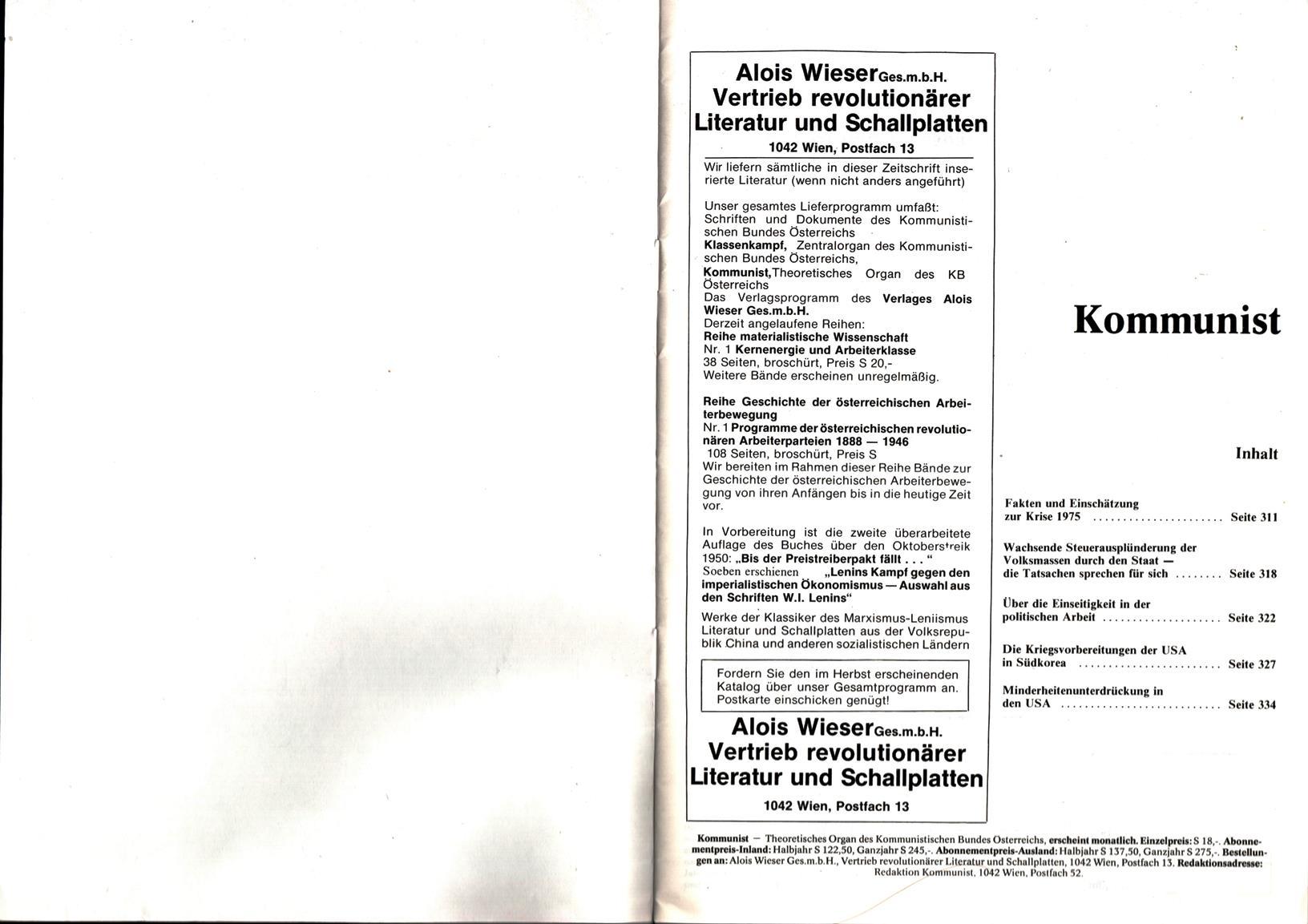 KBOe_TO_Kommunist_19780900_007_002