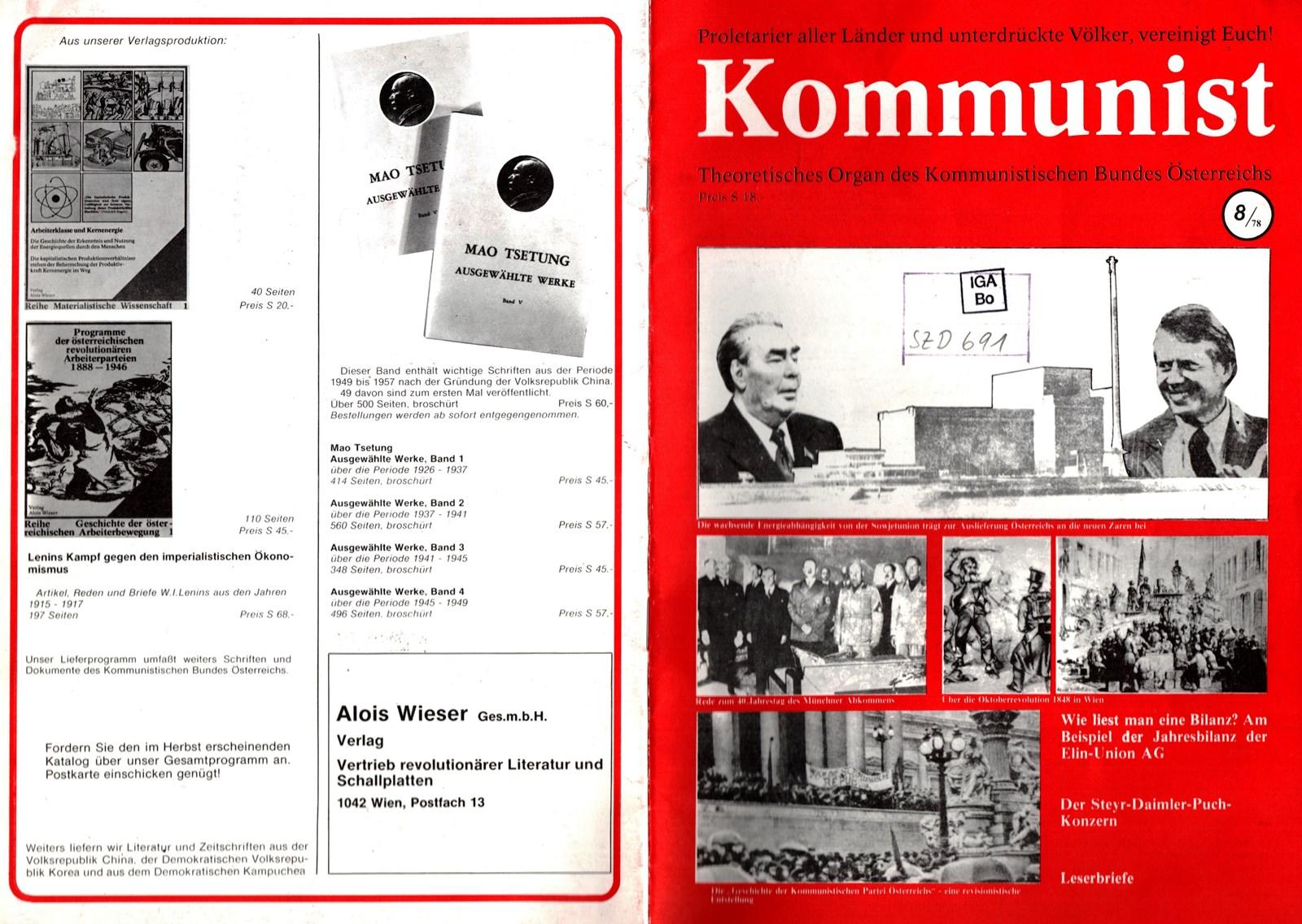 KBOe_TO_Kommunist_19781000_008_001