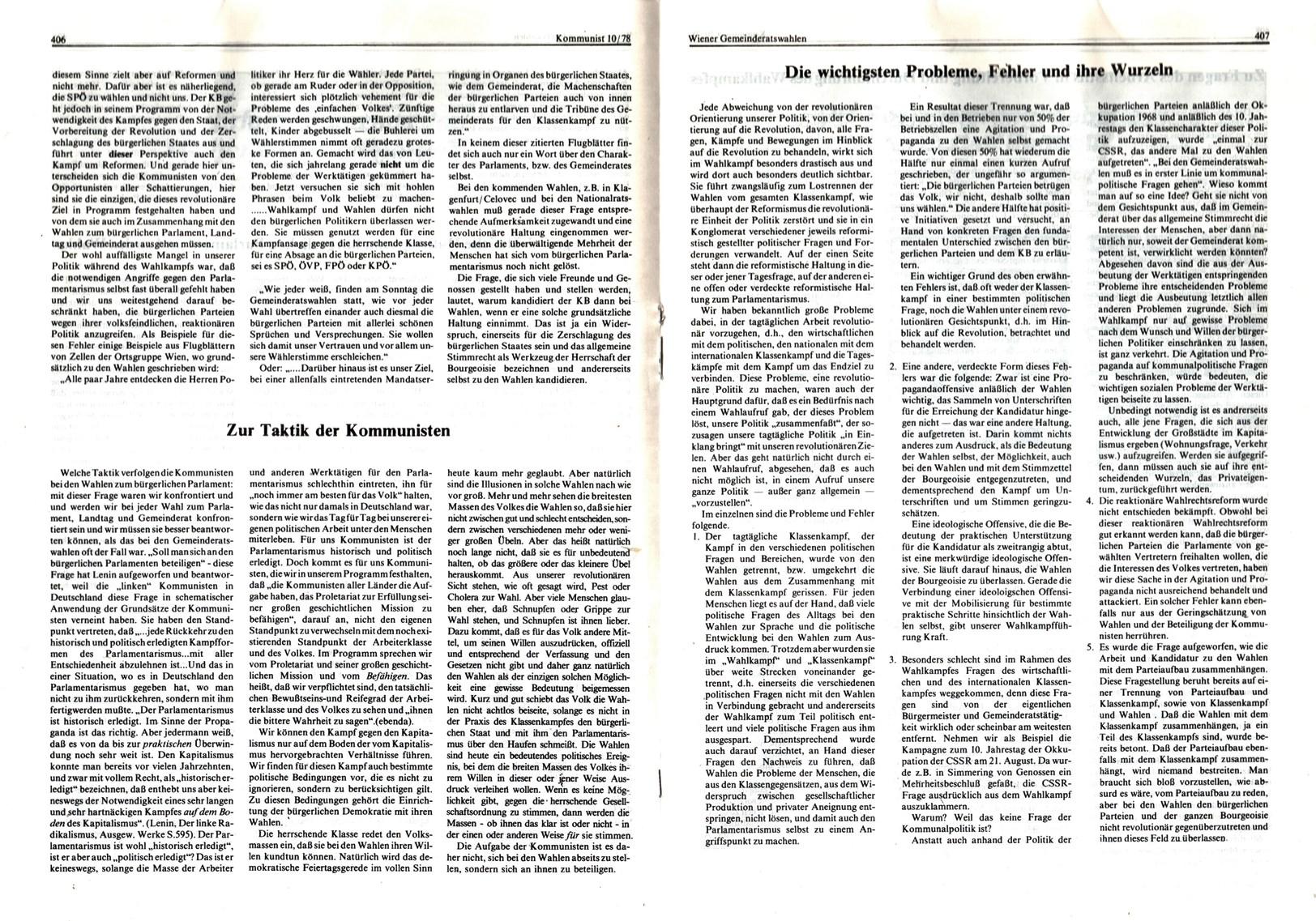 KBOe_TO_Kommunist_19781200_010_009