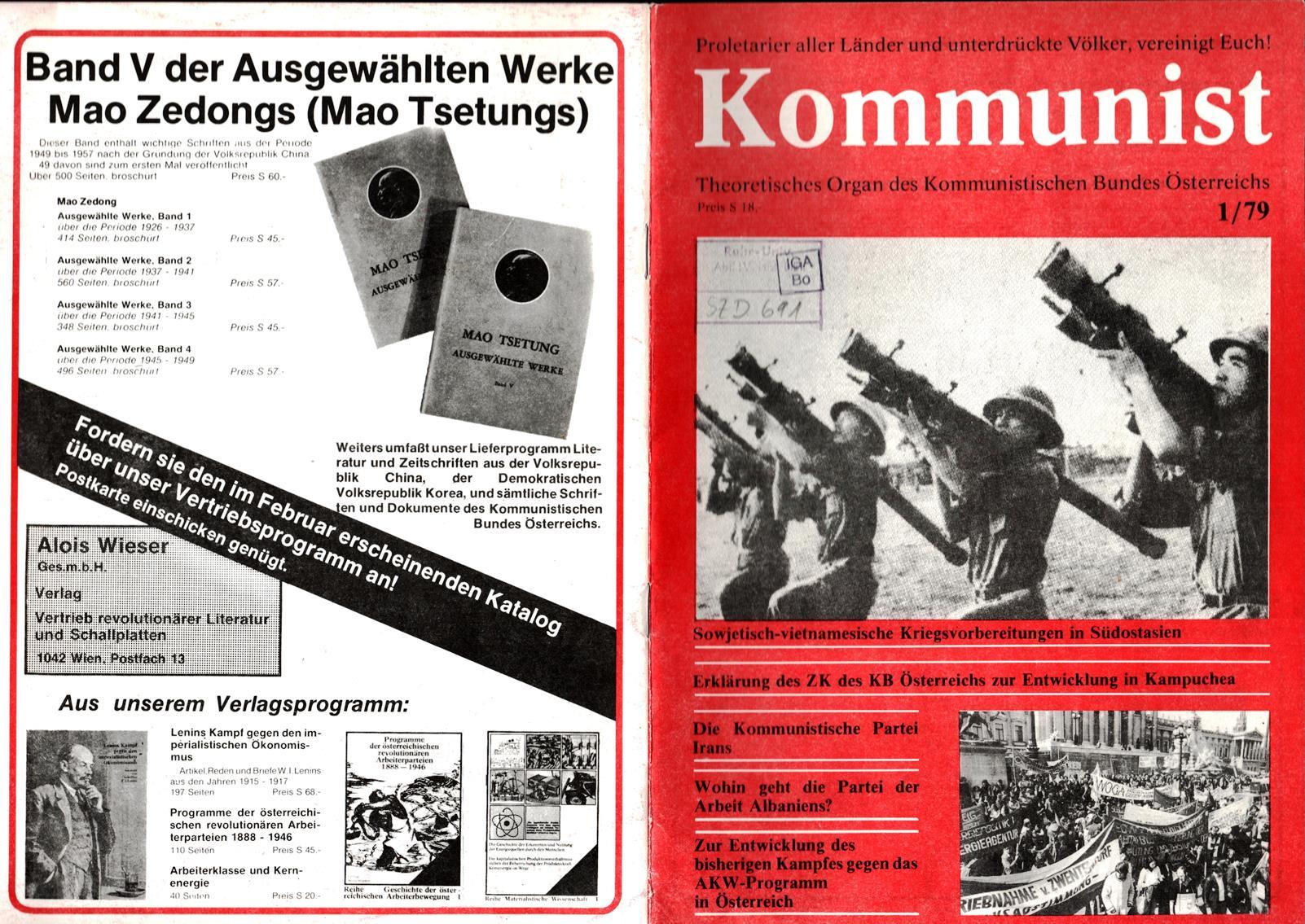 KBOe_TO_Kommunist_19790100_001_001