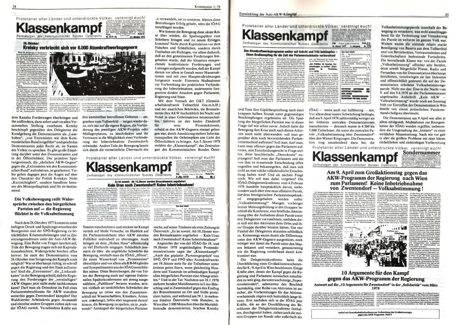 KBOe_TO_Kommunist_19790100_001_014