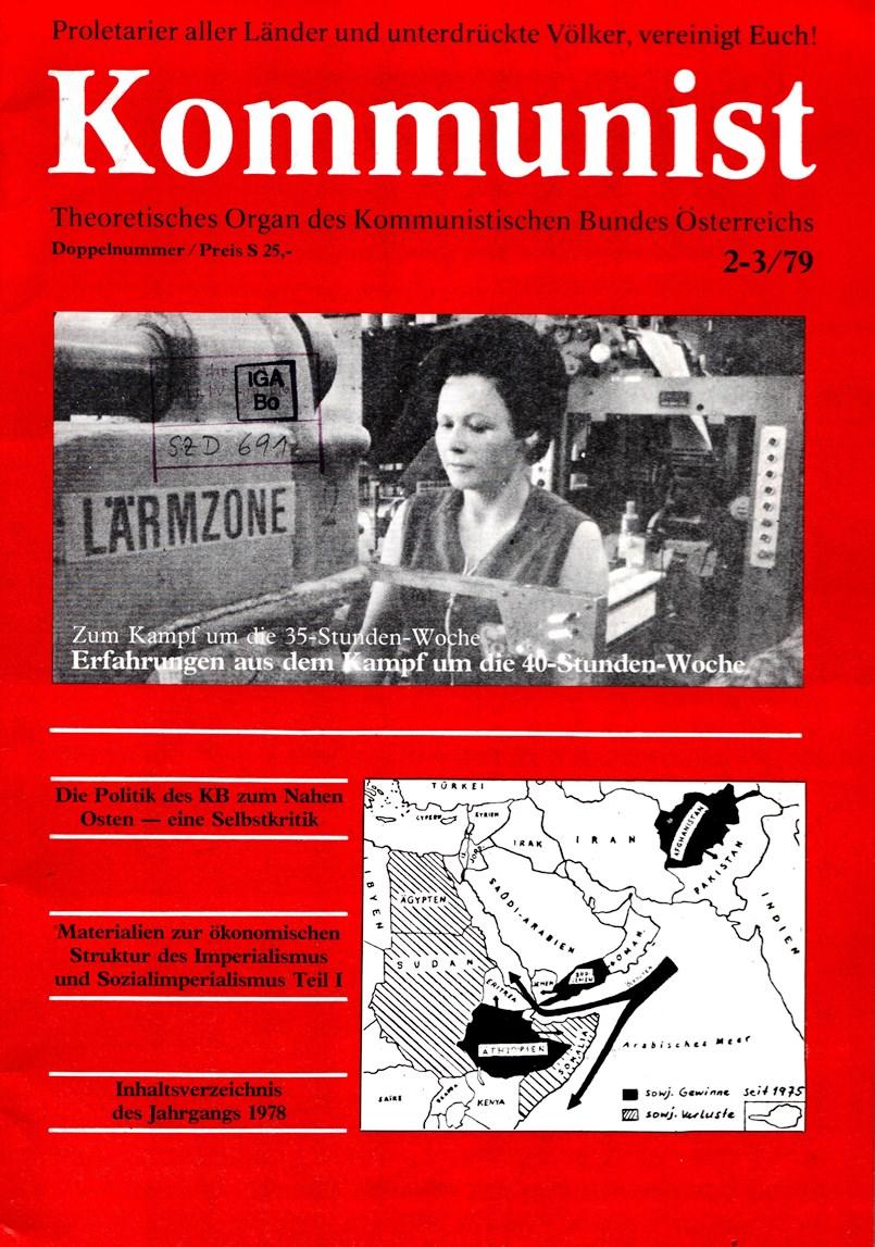 KBOe_TO_Kommunist_19790300_002_003_001