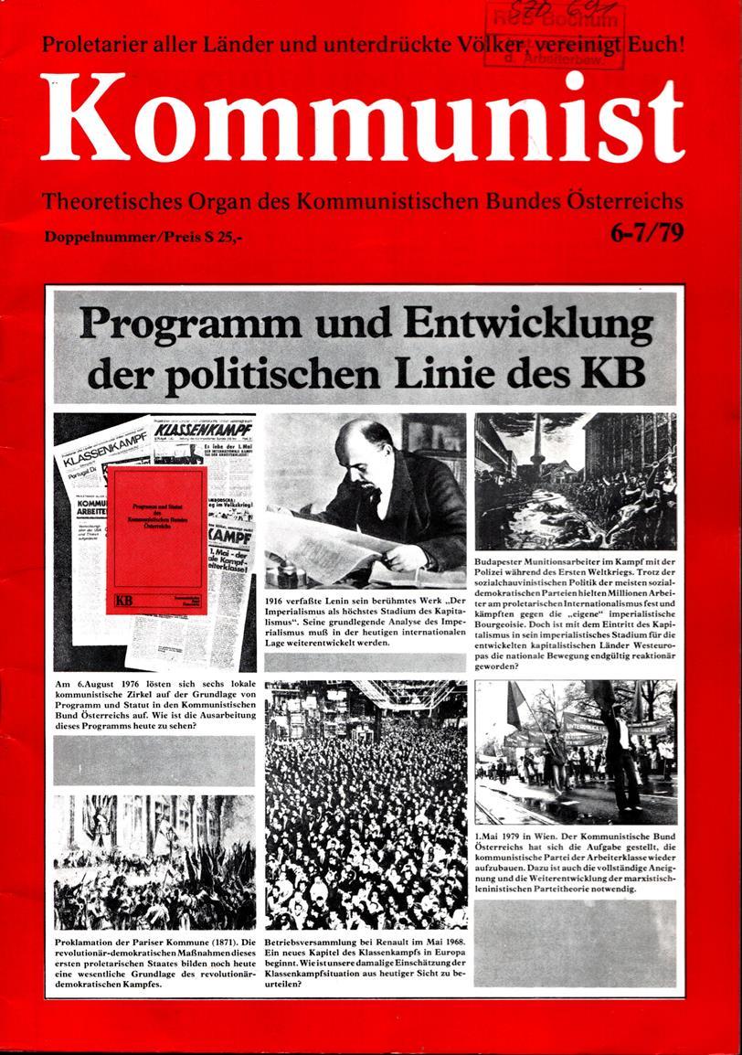 KBOe_TO_Kommunist_19790800_006_007_001