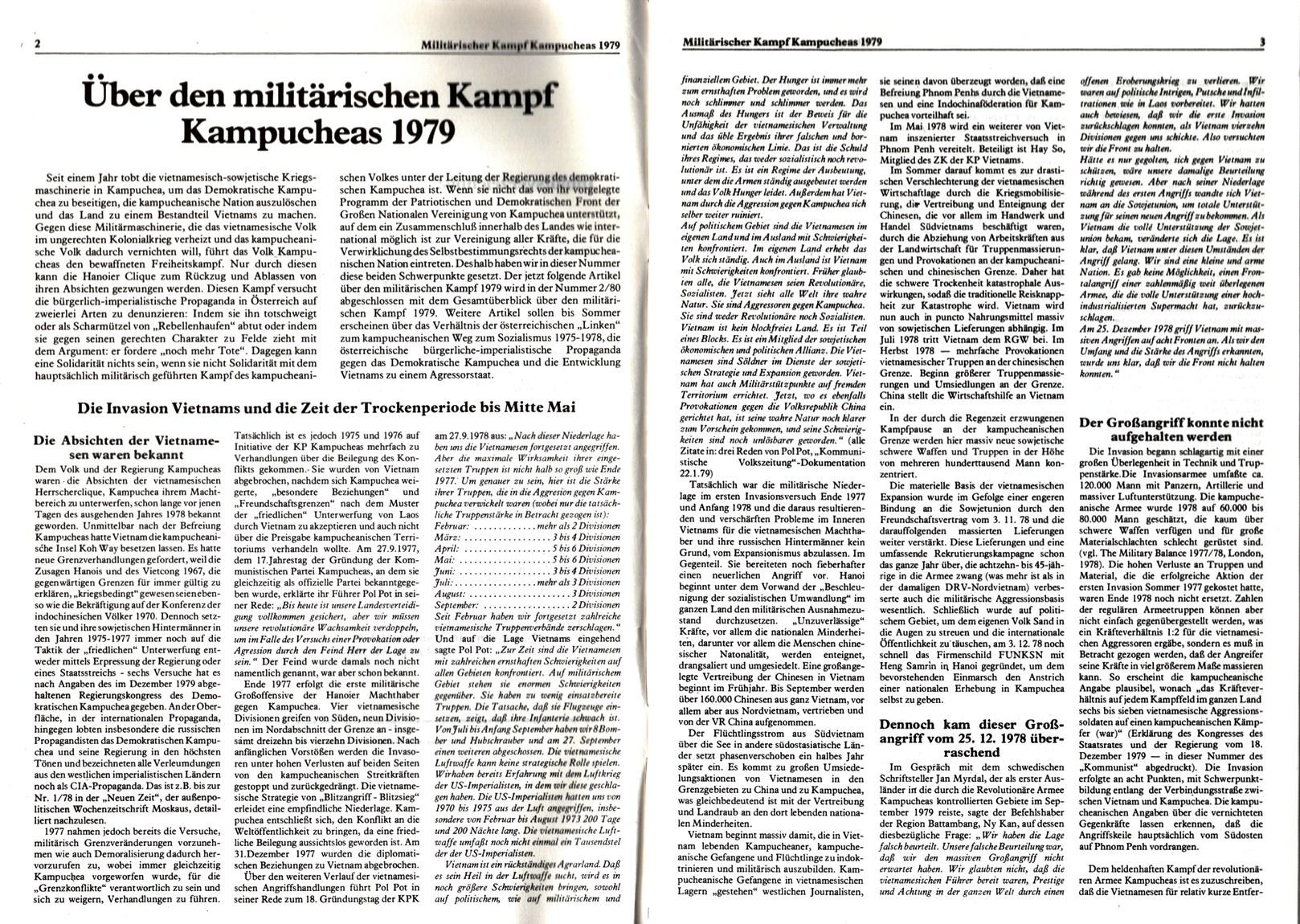 KBOe_TO_Kommunist_19800100_001_003