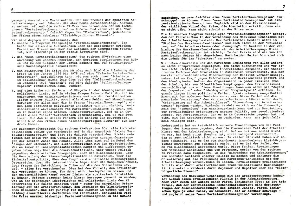 KBOe_TO_Kommunist_19800300_Sondernummer_005